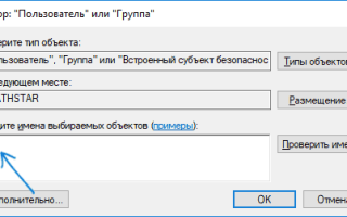 Показать командную строку вместо PowerShell в меню Win+X в Windows 10