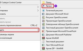 Проверка наличия обновлений в Windows 10
