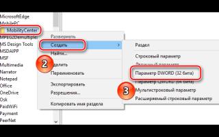 Какими способами увеличить яркость экрана на Виндовс 10