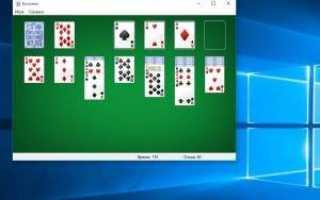 Карточные игры для Windows 10