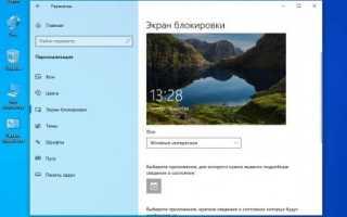 Инсайдерам раннего и позднего доступа доступна Windows 10 19033