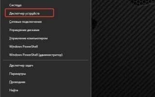 Отключаем Bitlocker — шифровщик в Windows