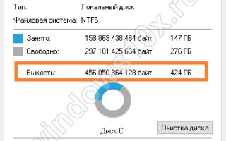 Требования Windows 10 к инфраструктуре