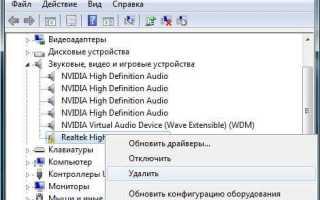 Как узнать, какая звуковая карта установлена на компьютере с Windows 10?