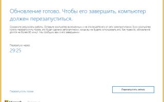 Как перейти на Windows 10 с Windows 7 в 2020 году