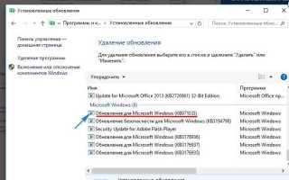 Как убрать надпись «Активация Windows 10»: доступные способы
