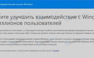 Способы установки Windows 10 Mobile на различные устройства