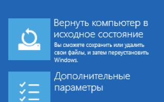 Windows 10 не загружается при попытке восстановления системы после обновления