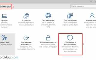Как исправить ошибку 0x803F7001 при активации Windows 10?