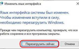 Windows 10 18363.449 Version 1909 by Brux (Ноябрь 2019) скачать через торрент