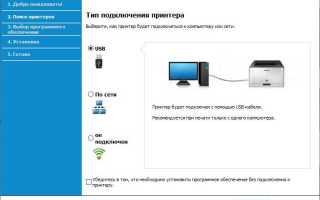 Samsung ML-2160 Printer Driver Download & Installation Guide