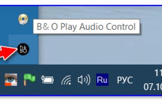 Настроить системные звуки на компьютере Windows 10