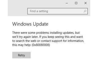 Что делать, если возникла ошибка 0x80080008 в Windows 10 и как её исправить?