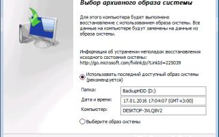 Решение всех проблем Windows 10 одной утилитой