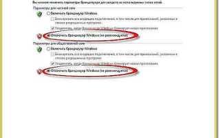 На Windows 10 не работает скайп: возможные неполадки, их причины и устранение