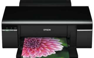 Epson Stylus Photo T50 Driver Download Windows, Mac, Linux