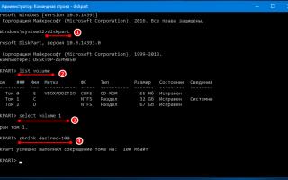 Как удалить Скрытый раздел System Reserved, размер 500 МБ (Зарезервировано системой) на Windows 10 (жёсткий диск MBR)
