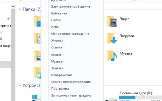 Поиск в Windows 10: принцип работы, настройка, ускорение