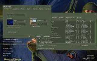 Скачать CS 1.6 для Windows 10, 8.1, 8, 7, XP
