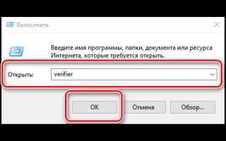 Решение ошибки 0x000000A5: ACPI BIOS ERROR при загрузке и установке Windows
