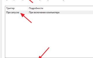 Добавление приложений в автозагрузку на Виндовс 10