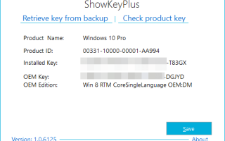 Как узнать номер версии и сборки Windows, имея на руках только ISO-образ
