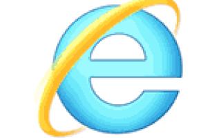 Как вернуть Internet Explorer для Windows 10