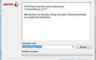 Xerox Phaser 3117 Printer Driver v.3.04.96.01 Windows XP / Vista / 7 / 8 / 8.1 / 10 32-64 bits