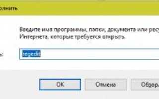 При включении компьютера открывается браузер с сайтом: как это убрать и что делать?