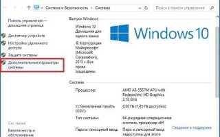 Настраиваем домашнюю группу на компьютере с Windows 10