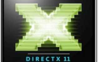 Скачать DirectX 11 для Windows 10 (64 bit)