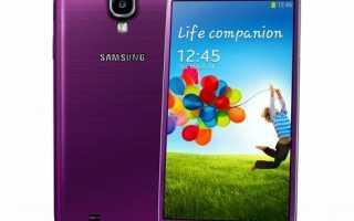 Samsung USB Driver for Mobile Phones v.1.5.63.0 Windows XP / Vista / 7 / 8 / 8.1 / 10 32-64 bits