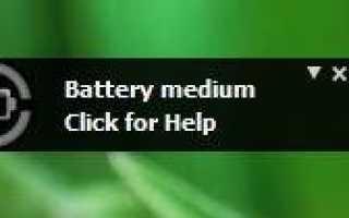 Драйверы на сетевые устройства Xbox 360 Wireless Receiver for Windows