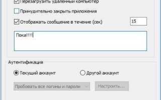 Как сделать в Windows 10 удаленный доступ к рабочему столу через Интернет