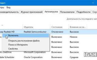 Download & Install Realtek HD Audio Manager for Windows 10 & 7