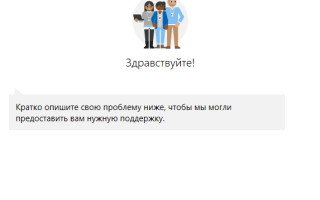 Не активируется Windows 10: причины и устранение неполадок
