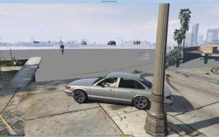 Пропадают и медленно загружаются текстуры в GTA 5 на PC