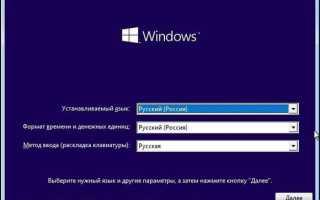 Оптимизация настроек Windows 10 для работы SSD диска