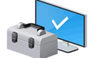 Как проверить целостность системных файлов Windows 10 и восстановить их?