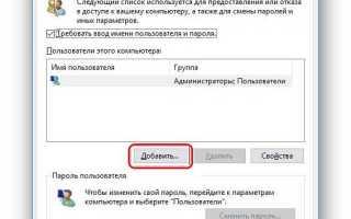 Как создать учетную запись Майкрософт на Windows 10: через параметры и браузер?