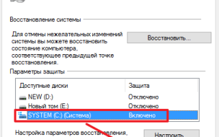 Восстановление системы Windows 10. Сбросить или сделать откат операционной системы.