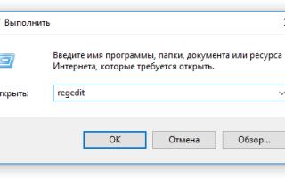Просмотр фотографий Windows 10 для Windows 10