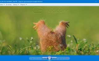 Как вернуть стандартное приложение для открытия фотографий в Windows 10?