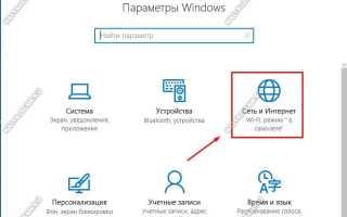 Инструкции настройки интернета Ростелеком на компьютере Windows 7, 8, 10, XP