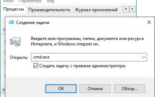 Запускаем «Командную строку» в Windows 10