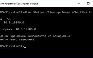 Восстановление удаленных файлов на Windows 10