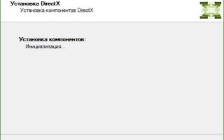 Directx 10 скачать для Windows 10 64 bit