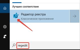 Предпросмотр фото и документов в правой части проводника Windows 10.