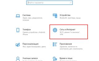 Создаем сетевую папку на Windows 10!
