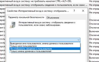 Все пользователи на экране приветствия Windows 10.